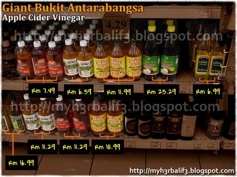 Sw Cuka Apple Wine Vinegar 473 Gram 1 adieha s weight loss journey apple cider vinegar bukit antarabangsa