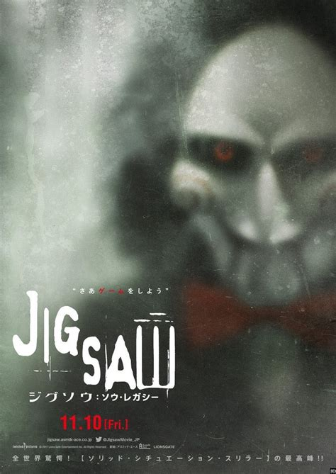 download film jigsaw 2 japanese jigsaw poster brings back the famous billy