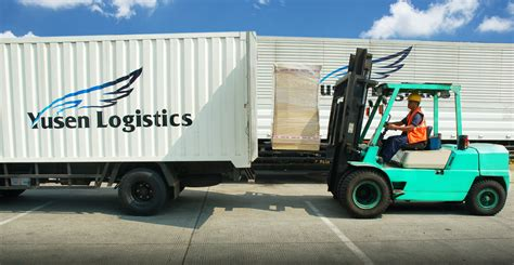 interport global logistics container tracking indonesia yusen logistics