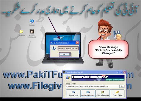 Xp Tutorial In Hindi | how to change folder background image in xp tutorial in