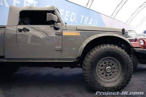 Signal L Jeep Ms 268 blue safari quotes