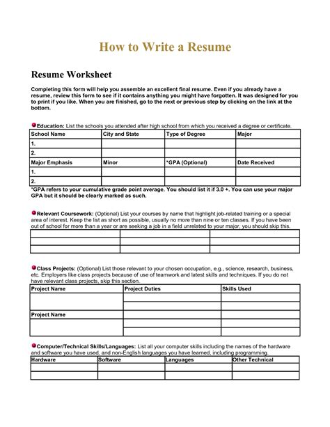 resume builder worksheet high school resume worksheet using your academic
