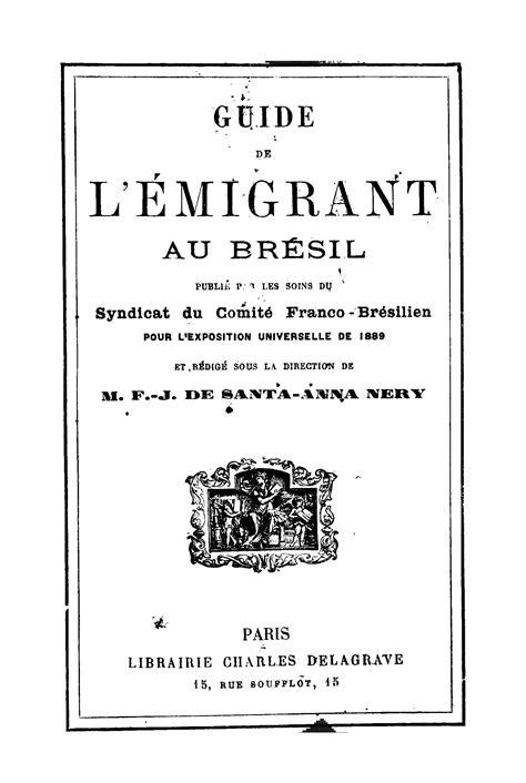 Biblioteca Brasiliana Guita e José Mindlin: Guide de l