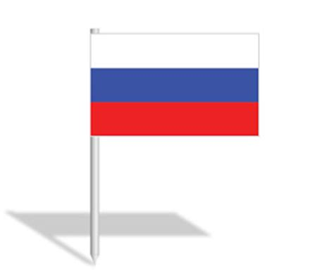 russian flag template russia flag powerpoint slide templateswise