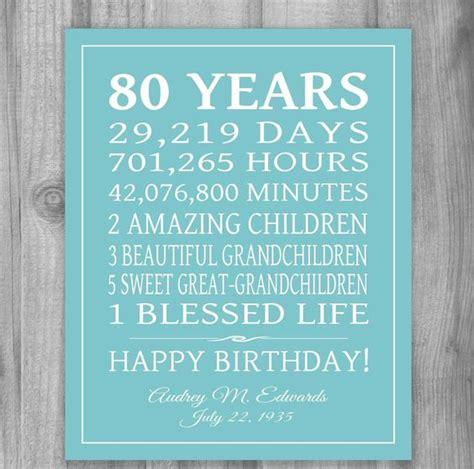 Ee  Th Ee    Ee  Birthday Ee   Gifts  Ee  Th Ee    Ee  Birthday Ee   And  Ee  Birthday Ee   Gifts On