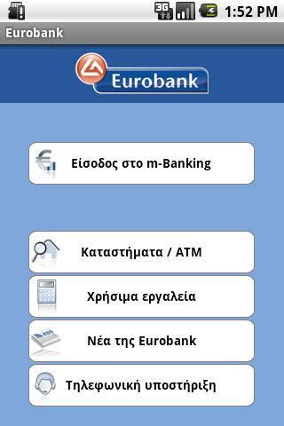 hs bank e banking eurobank android apps on play