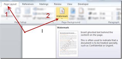 watermark in word 2010 quot word quot хитринки които ще облекчат работата ти
