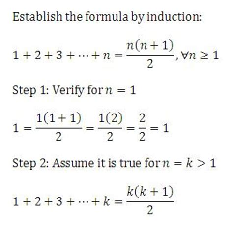 principle of induction in theory of computation principle of mathematical induction in theory of computation 28 images principle of