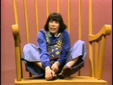Tomlin Rocking Chair by Sesame Edith S Sandwich Tomlin