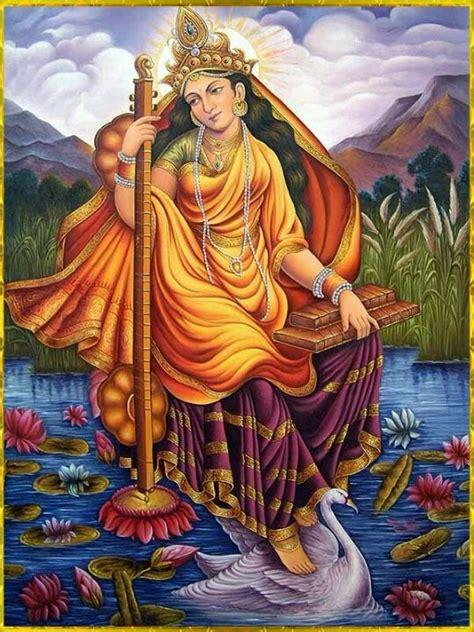 goddess of wisdom sri sarasvati