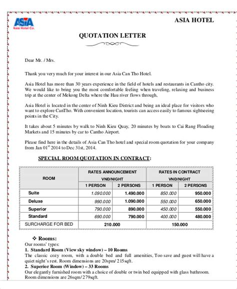 enquiry letter format for quotation 41 sle quotations sle templates