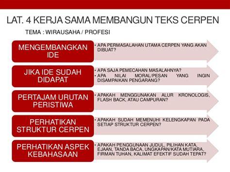 membuat cerpen bahasa indonesia materi teks cerpen bahasa indonesia kelas xi k13