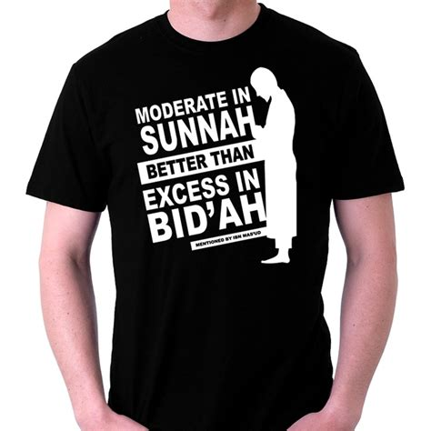 T Shirt Islam this design promote a hadith from the prophet muhammad