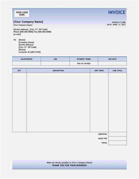 Invoice Credit Letter invoice vs credit invoice invoice template letter