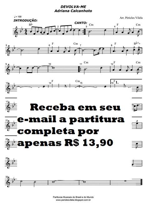 Partituras Musicais: Devolva-me - Adriana Calcanhotto - n