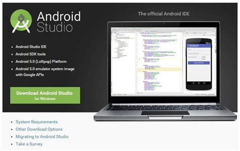 android studio layout id how to create an android app with android studio 8 steps