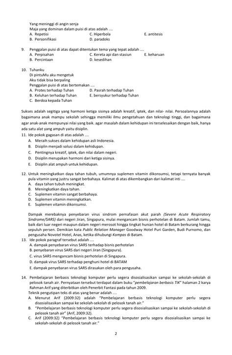 Cd Rpp Mapel Biologi Sma Ma Kelas X 10 K13 Revisi 2017 Contoh Rpp Penjas Untuk Sma Rpp Penjas Kelas Xii Semester