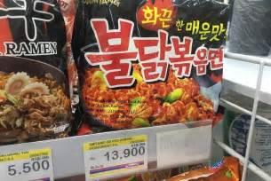 Mie Instant Korea Samyang Kimchi Ramen importir mi samyang klarifikasi soal mi mengandung babi