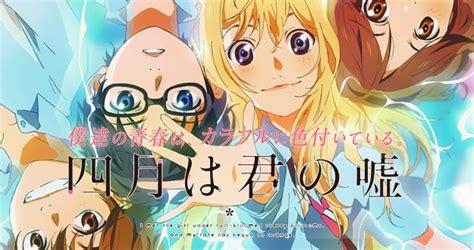 the random review shigatsu wa kimi no uso anime