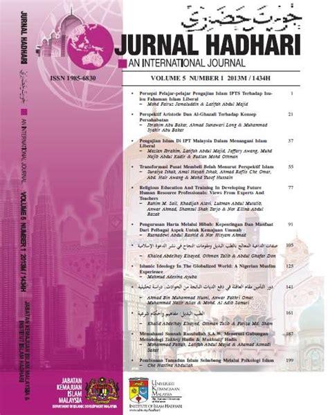 Jurnal Pemikiran Sosial Ekonomi jurnal hadhari an international journal institut islam