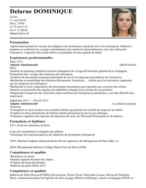 comp騁ence femme de chambre cv adjoint administratif exemple cv adjoint