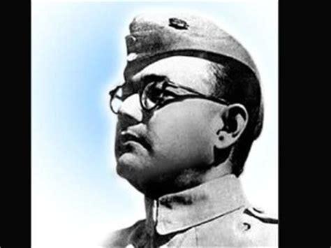Netaji Subhash Chandra Bose Essay by न त ज स भ ष चन द र ब स ज वन पर चय न ब ध Diwali