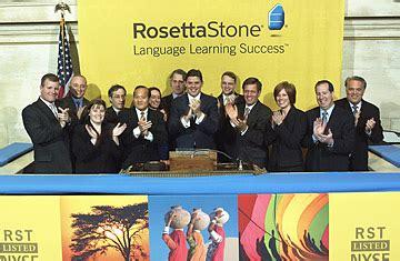 Rosetta Stone Ipo | rosetta stone speaking wall street s language time