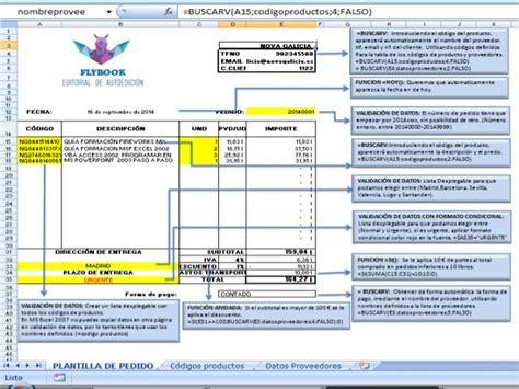 excel plantilla para elaborar el borrador con anexos de las plantilla para pedidos a proveedores excel 2007 buscarv y