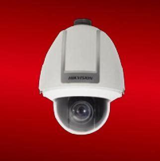 carte sd 32 go 516 logidom produits domes de surveillance