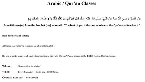 appreciation letter in arabic appreciation letter arabic best free home design