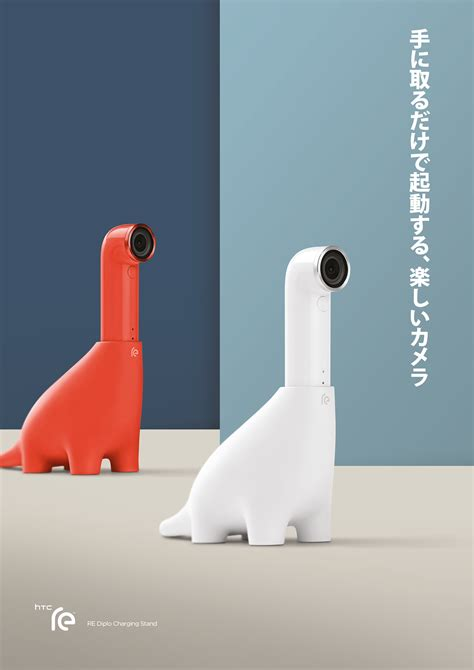 Htc Re htc re diplo poster on behance