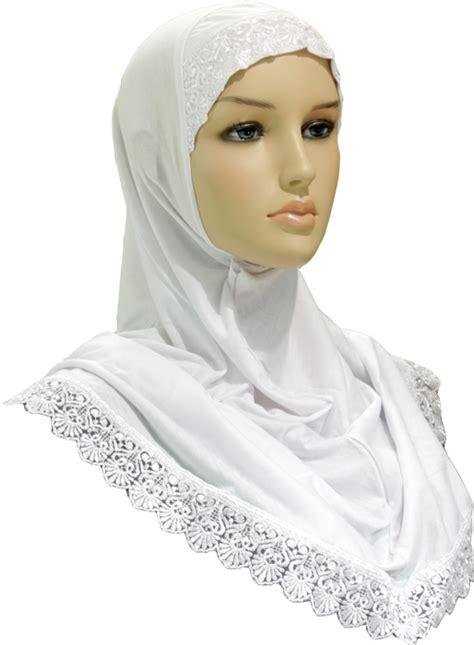 Instan Amira al ameera