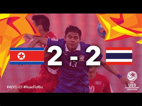 film thailand vs korea dpr korea vs thailand afc u23 chionship 2016 group