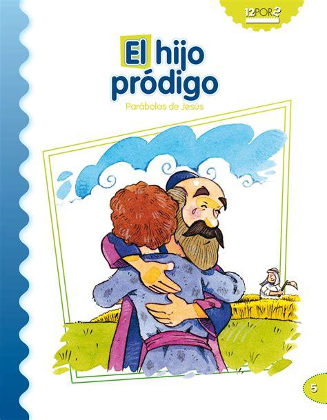 libro si conocieras el don libreria virtual san pablo