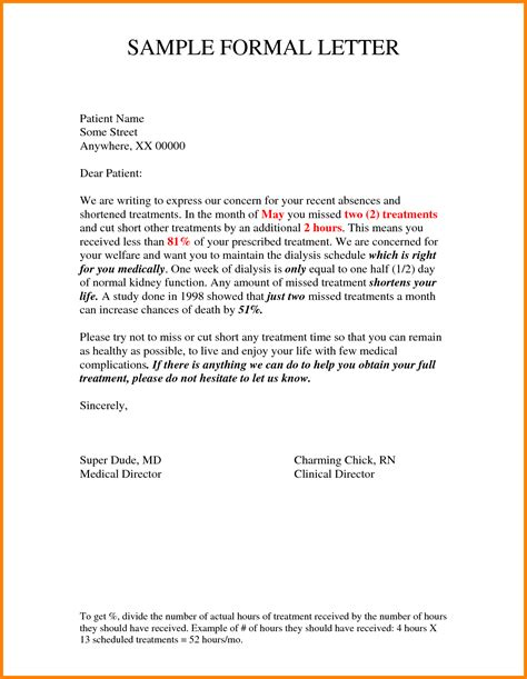 Official Appeal Letter Format 7 Letter Formal Sle Ledger Paper