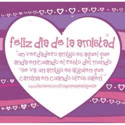 imagenes para amigos x san valentin imagenes sobre amistad verdadera para san valentin 2012