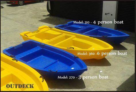 fishing boat price in kolkata bic boats rowing fishing dinghy boat electric motors