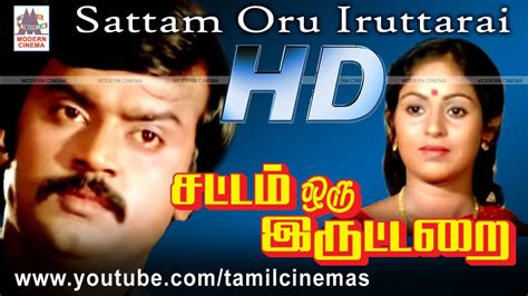 download film g 30 s pki full hd sattam oru iruttarai full movie download hd all movies