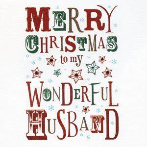 amazoncom merry christmas   wonderful husband hand  christmas card  blue eyed sun