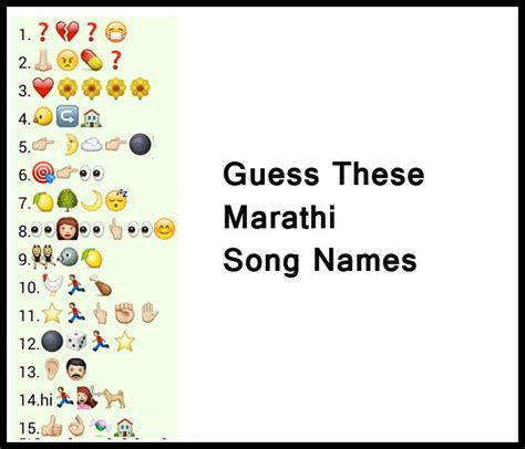 song names puzzles questions for whatsapp www pixshark images