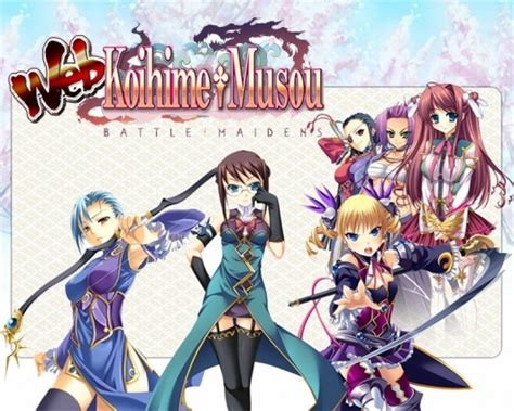anime game battle web koihime musou anime strategy opens its door