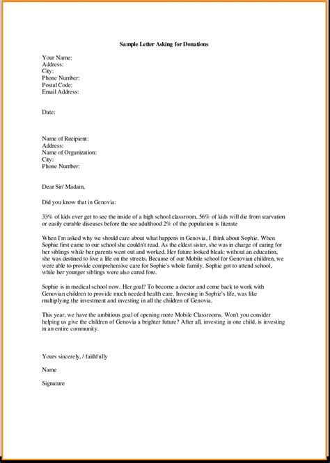 letter template asking for donations sle letters asking for donations from businesses the