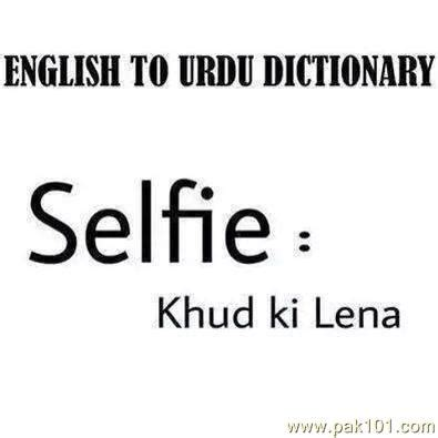 selves meaning in urdu what is the meaning of in urdu driverlayer search