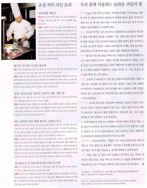 sushi chef resume sandle quotes