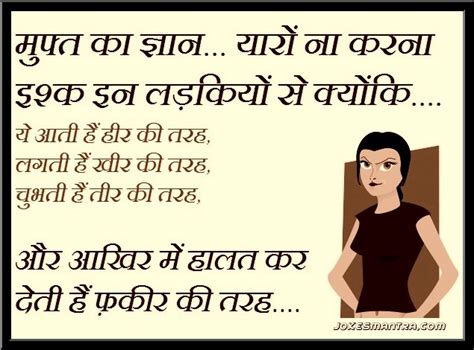 funny sayari m k d tutorials hindi shayari quotes images