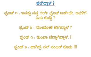 wedding quotes kannada sms store kannada sms messages