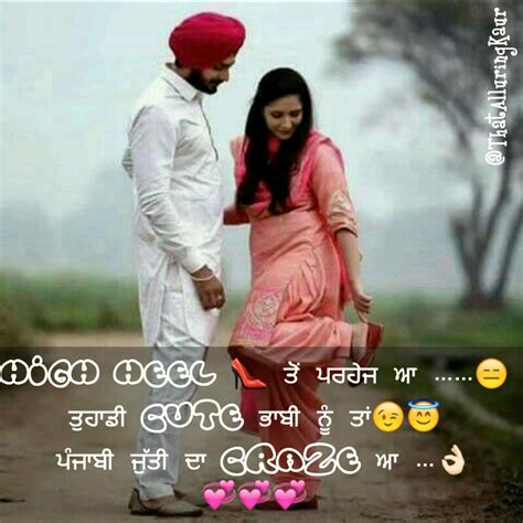 couple wallpaper with quotes in punjabi beautiful punjabi couple images with quotes wallpaper