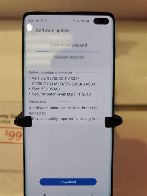 mobile galaxy   receives  ota update
