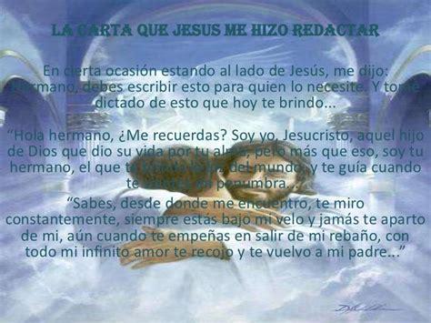 imagenes de reflexion jesucristo reflexion de jesus
