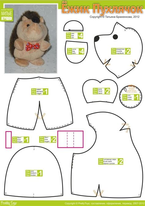 templates for sewing animals 25 best ideas about pretty toys patterns on